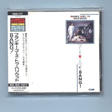 Frankie goes to Hollywood - Bang! (Japan CD Album)