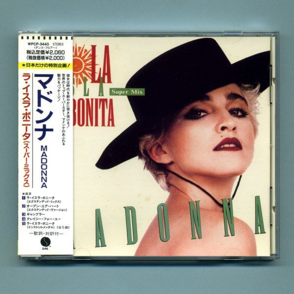 Madonna - La Isla Bonita (Japan CD Maxi Single + OBI)