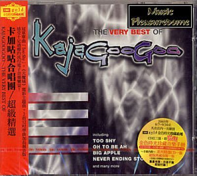 Kajagoogoo (Limahl) - The Best Of (CD Album + OBI)