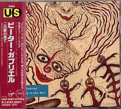 Gabriel, Peter - Digging In The Dirt (Japan CD Maxi Single + OBI
