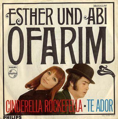 Ofarim, Esther und Abi - Cinderella Rockefella (7 Vinyl Single)