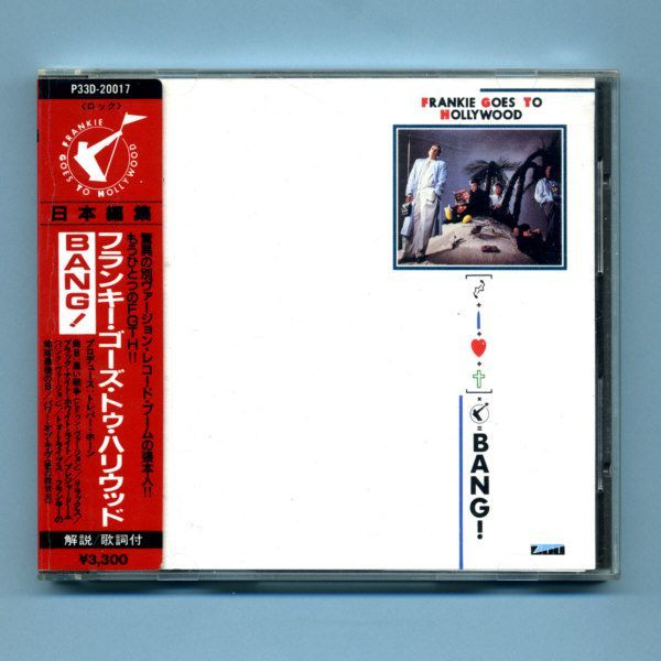 Frankie Goes To Hollywood - Bang! (Japan CD Album + OBI)