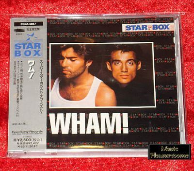 Wham! - Star Box (Japan CD Album + OBI)