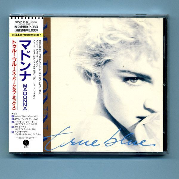 Madonna - True Blue (Japan CD Maxi Single + OBI) - Vers. 2