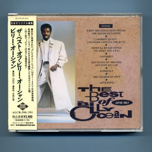 Ocean, Billy - The Best of... (Japan Double CD Album + OBI)