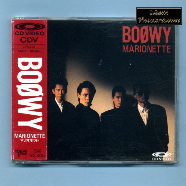 Boowy – Marionette (Japan CD Video Maxi) + OBI