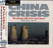 China Crisis - Working With Fire And Steel (Japan CD Album + OBI