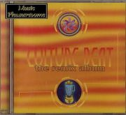 Culture Beat (Fenslau) - The Remix Album (CD Album)