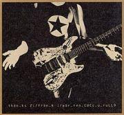 Cuccurullo, Warren (Duran Duran) - Thanks To Frank (CD Album)