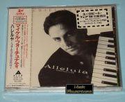 Fortunati, Michael - Alleluia (Japan CD Album + OBI)