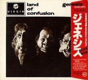 Genesis - Land Of Confusion (Japan CD Maxi Single + OBI)