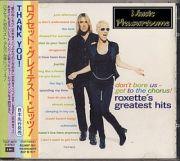 Roxette - Greatest Hits (Japan CD Album + OBI)