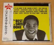 Cooke, Sam - The Best Of (Japan CD Album + OBI)