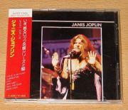 Joplin, Janis - Super Stars Best Collection (Japan CD Album)