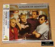 A Flock Of Seagulls - Collection (Japan CD Album + OBI)