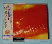 Cure, The - Kiss Me, Kiss Me, Kiss Me (Japan CD Album + OBI)