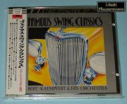 Kaempfert, Bert - Famous Swing Classics (Japan CD Album + OBI)