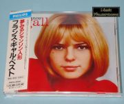 Gall, France - France Gall (Japan CD Album + OBI)