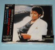 Jackson, Michael - Thriller (Japan CD Album + OBI)
