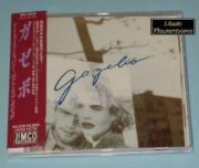 Gazebo - I Like Chopin / Best Of (Japan CD Album + OBI)