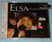 Elsa - Lessentiel (Japan CD Album + OBI)