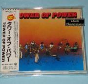 Tower Of Power - Tower Of Power (Japan CD Album + OBI)