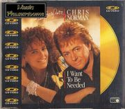 Belafonte, Shari & Chris Norman - I Want To... (CD Video Maxi)