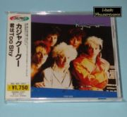 Kajagoogoo - White Feathers (Japan CD Album + OBI) Vers. 2