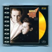Tears For Fears - Head Over Heels (CD Video Maxi)