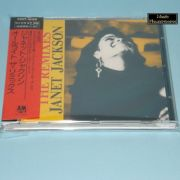 Jackson, Janet - Alright (Japan Remix CD Maxi Single + OBI)