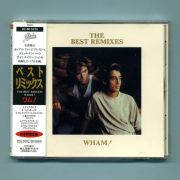 Wham - The Best Remixes (CD Album)