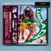 Kaoma - Lambada/Best Remixes (Japan CD Album + OBI)