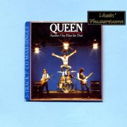 Queen - Another One Bites The Dust (3 CD Maxi)