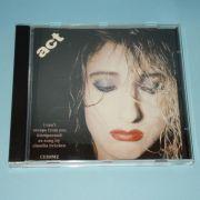 Act (Propaganda) - I Cant Escape From You (UK CD Maxi)