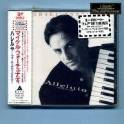 Fortunati, Michael - Alleluia (Japan CD Album + OBI) NEU
