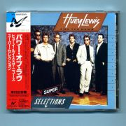 Lewis & The News, Huey - Super Selections (Japan CD Album + OBI)