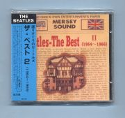 Beatles, The - Best II (Japan CD Album + OBI)